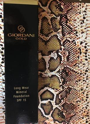 Giordani gold тональная основа