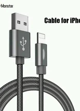 Кабель USB нейлоновый для зарядки айфона 1м на iPhone