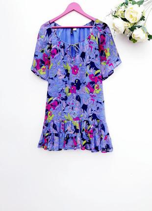 Очень красивое платье с рюшей шикарное летнее платье