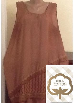 Платье италия большого размера