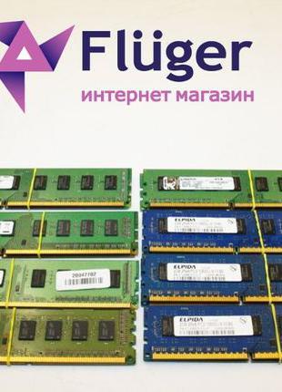Оперативная память DDR3 2gb ОЗУ ( 1066 \ 1333 \ 1600MHz ) Ram ...