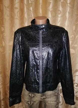 ✨✨✨стильная женская демисезонная куртка, пиджак, жакет nutshel...
