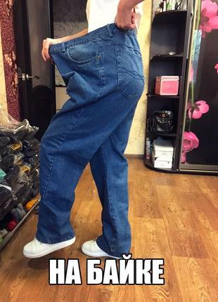 Брендовые  джинсы  высокой посадкой мом бойфренд на пышную кра...
