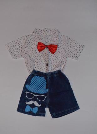 Літній костюмчик шорти + сорочка / летний костюм шорты + рубашка
