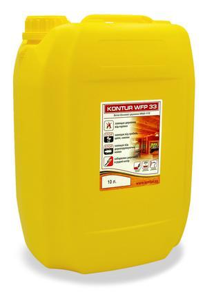 Огнебиозащита  для защиты древесины KONTUR-WPF-33 (ХМХА-1110) 10л