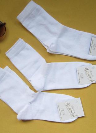 Качественные высокие спортивные носки,р.23-25