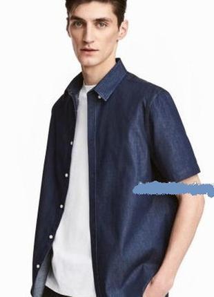 Стильная рубашка куртка под джинс