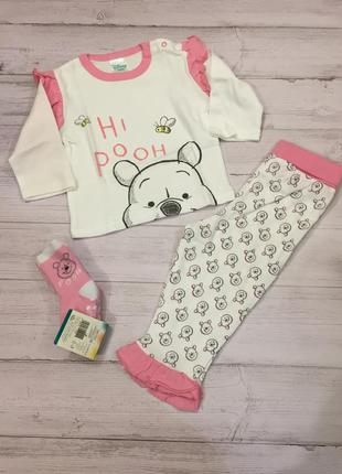 Пижама малышке