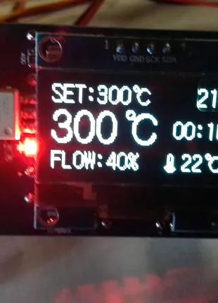 Контролер фен stm 32