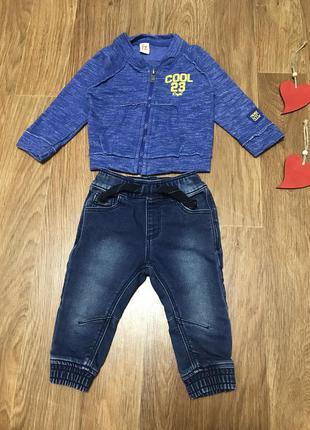 Крутой набор джинсы штаны брюки кофта на молнии 6-9 мес