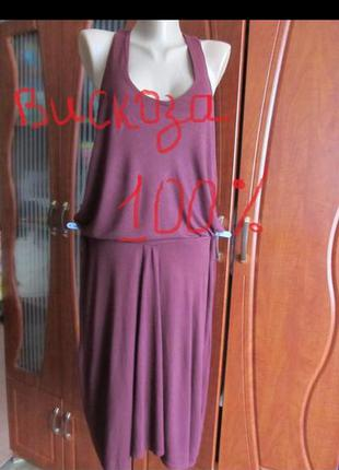 Распродажа натуральное летнее платье сарафан