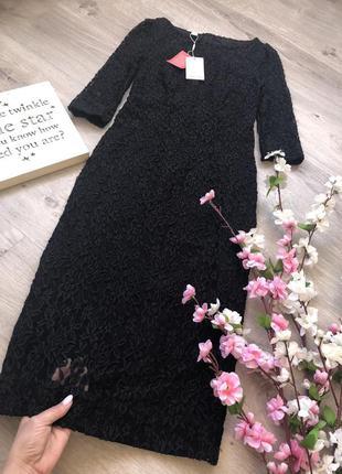 Шикарное платье футляр миди, кружевное вечернее платье,