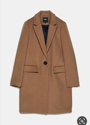 Классическое бежевое пальто кемел класичне бежеве оверсайз объ...