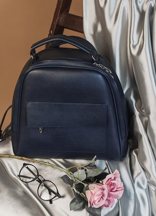 Женский рюкзак - трансформер, сумка - рюкзак в виде чемоданчика