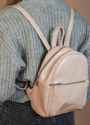 Маленький женский рюкзак из эко-кожи, мини рюкзак пудра