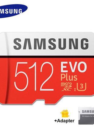 Карта памяти MicroSD Samsung 512GB 32 64 128 256+ 2 адаптера