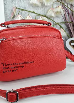 Клатч еко кожа есть цвета через плечо длинный ремешок сумка кр...