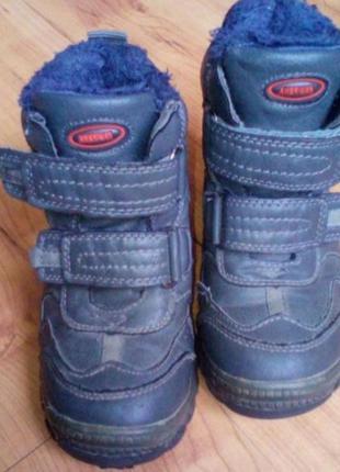 Зимние детские ботинки сапоги