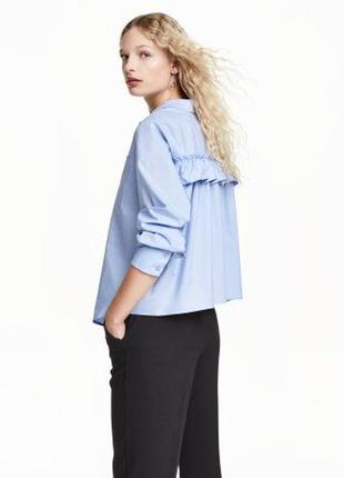 Рубашка блуза  небесно голубого цвета с воланом на спине от h&m