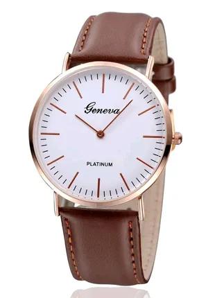 Класичний годинник