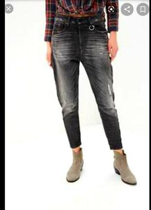 Смелые джинсы бойфренд relaksed  для стильных,италия