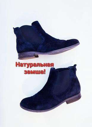 Темно-синие замшевые челси демисезонные ботинки 37 стелька 24....