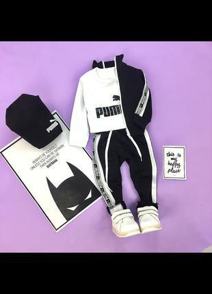 Спортивний костюм - трійка puma