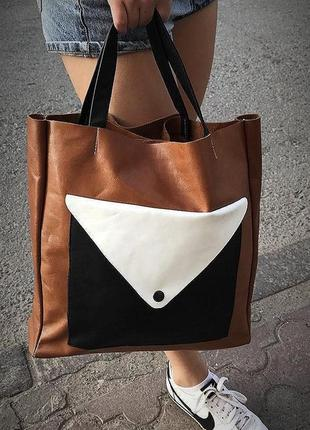 Сумка натуральная кожа. кожаная сумка-шоппер.