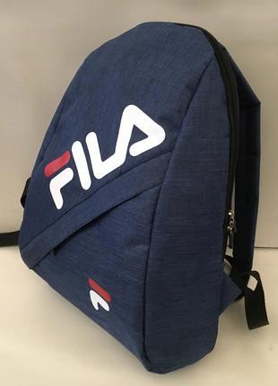 Рюкзак городской спортивный Fila