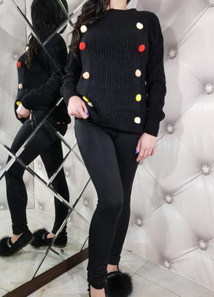 Черный свитер с помпонами 1246