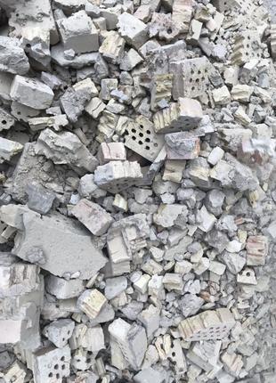Бой кирпича, асфальта, бетонна.