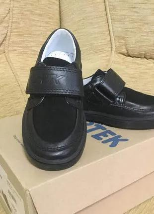 Акция полуботинки туфли bartek 27,28,29 размера