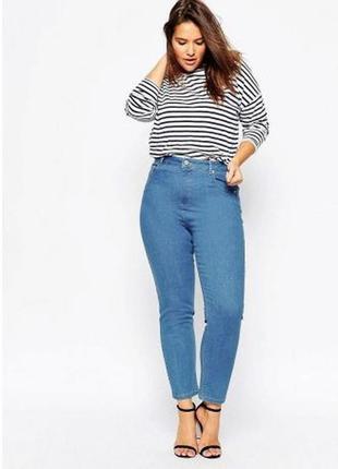 Синие джинсы скинни узкачи американки джеггинсы большой размер...