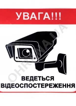 Видеонаблюдение, охранная и пожарная сигнализация, СКУД