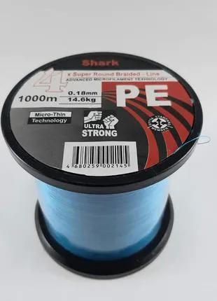 Шнур рыболовный нить для рыбалки 1000 м 0.18 мм