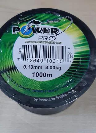 Шнур рыболовный нить Power Pro 1000 м 0.10 мм
