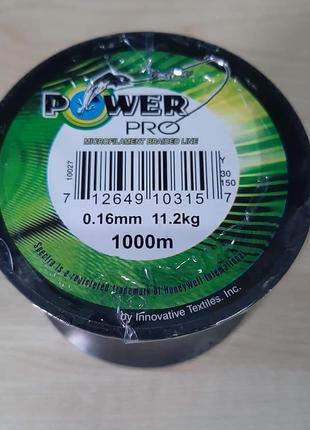 Шнур рыболовный нить Power Pro 1000 м 0.16 мм