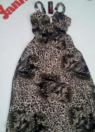 Платье в пол вечернее 46 размер макси бюстье топ скидка 8 марта
