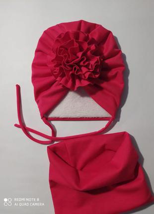 шапка чалма , тюрбан , весняна шапка