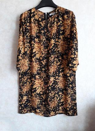 Комфортное шелковое платье оверсайз