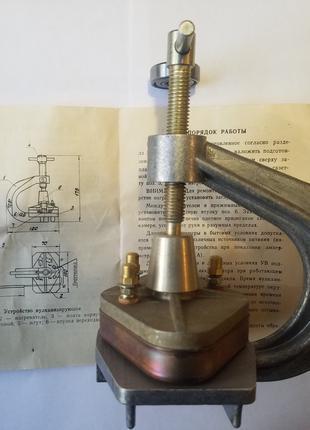 Вулканизатор струбцина 12 вольт новый