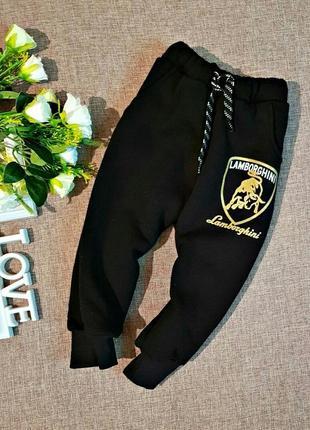 Модные спортивные штаны на 86-116см
