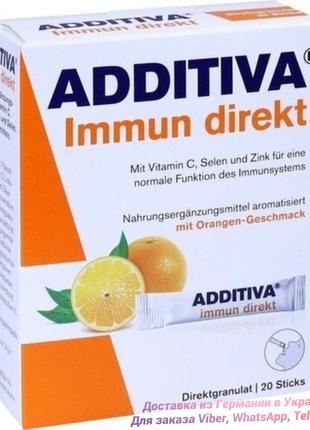 Additiva Immun Direkt, купить additiva, витамин C, цинк, селена.