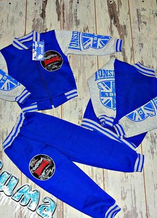Теплый спортивный костюм на флисе на 2-3 года