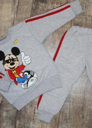 Спортивный костюм для малышей на 1-2 года