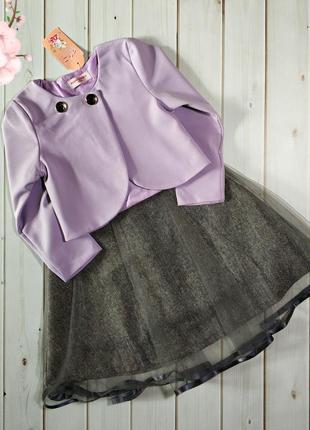 Красивый оригинальный костюм платье-сарафан и пиджак для девоч...