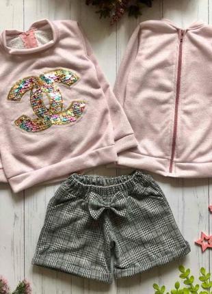 Костюм с шортами для стильных девочек