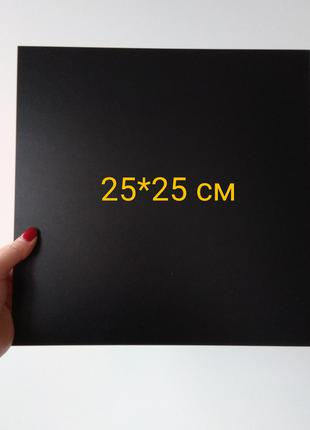 Підложки під торт чорні квадратні 25*25 см