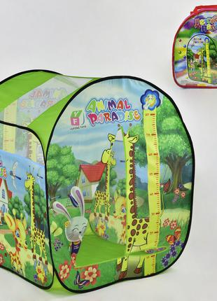 Детская игровая палатка с ростомером А 999-170