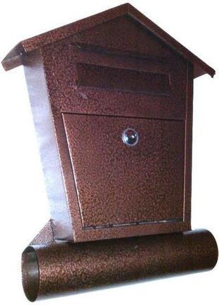 Почтовый ящик Хатынка (труба)